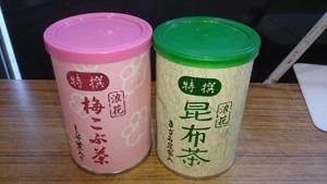 【オススメ_四季菜市場】DSC_0327