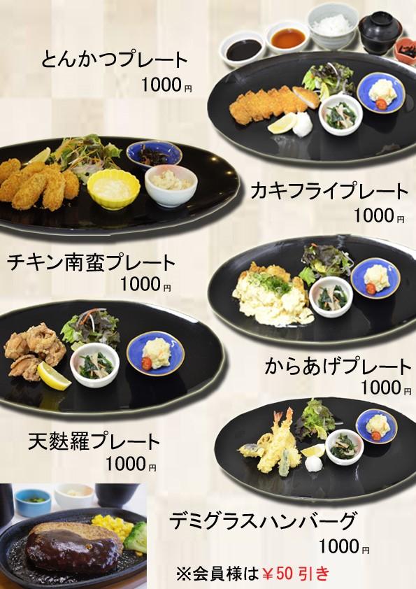 kawachi_set