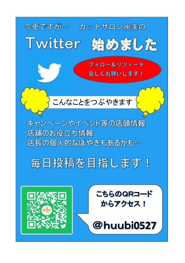 Twitter_page-0001 (2)