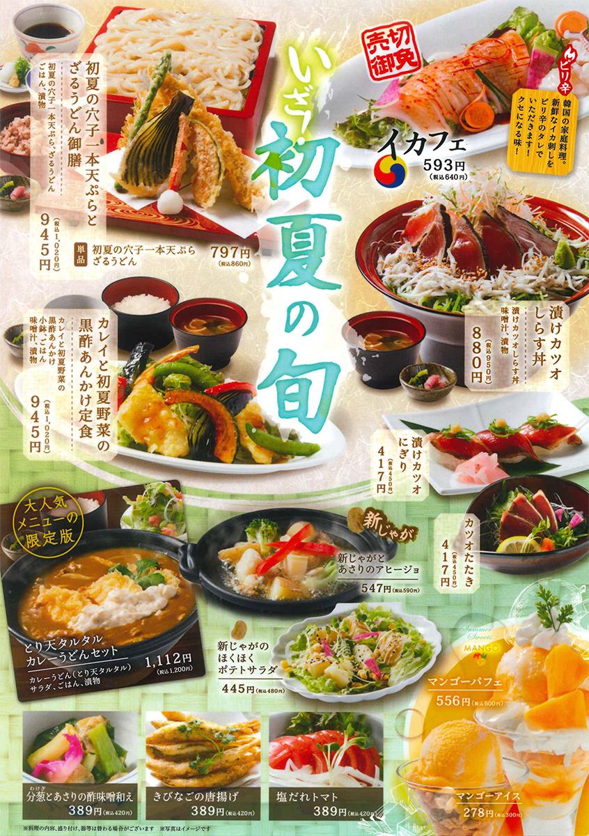 12_shinishikiri_tayori